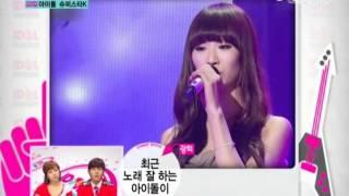 [AdoS] 110817 Mnet Idol Chart Show EP18 - #5 Hyorin Cut