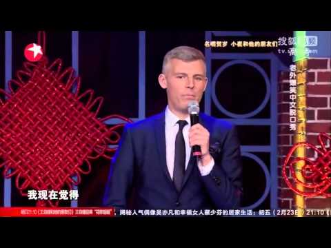 Stand Up Comedian Des Bishop 毕瀚生 storms gig on Chinese TV in Chinese