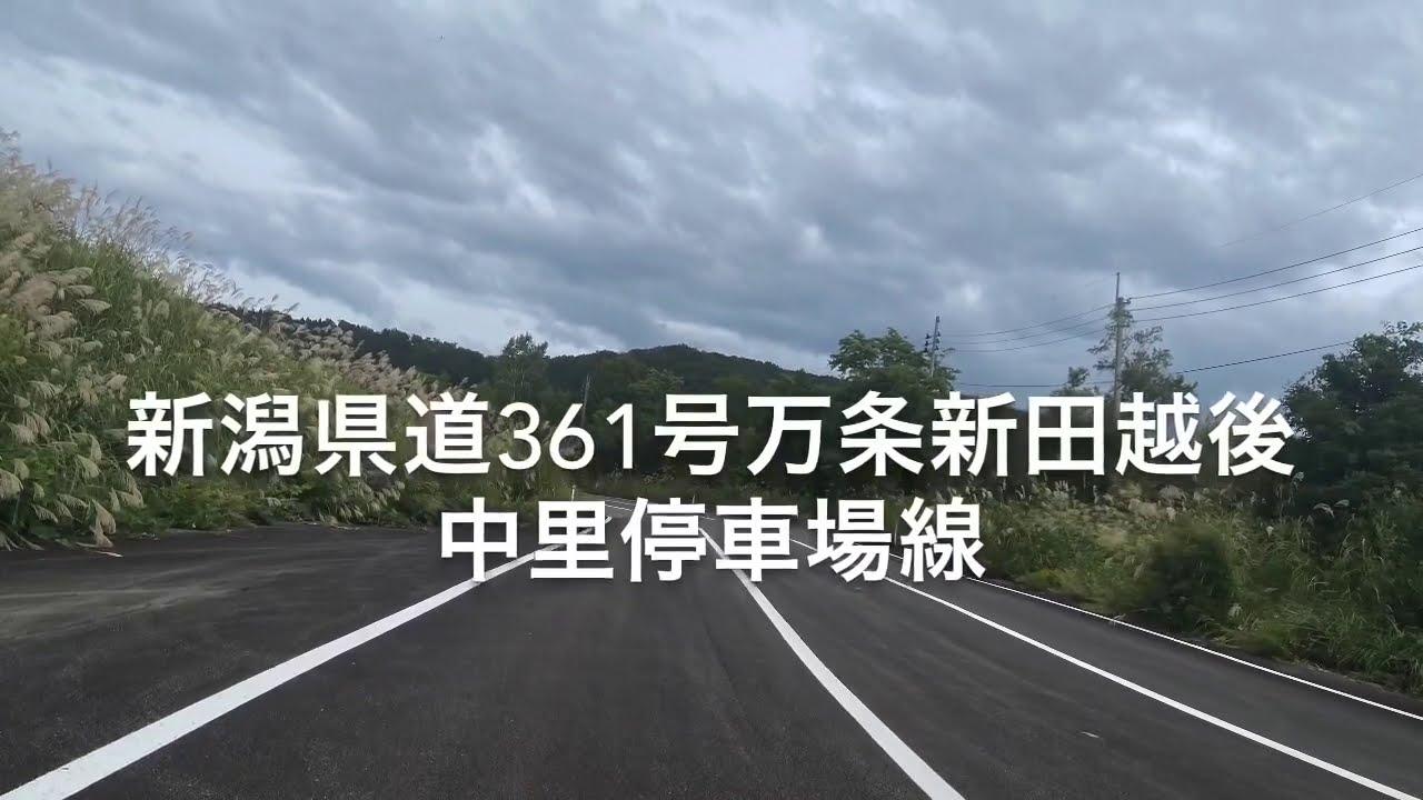 ポタリングで飯士山と舞子高原