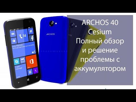 Archos 40 Cesium - полный обзор и решение проблемы с аккумулятором