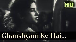 Ghanshyam Ke Hai Ghanshyam (HD) - Aandhiyan Songs - Dev Anand - Nimmi - Ali Akbar Khan Hits