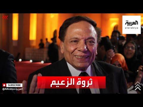 ما حجم ثروة الفنان عادل إمام من مشواره الفني؟  - نشر قبل 13 ساعة