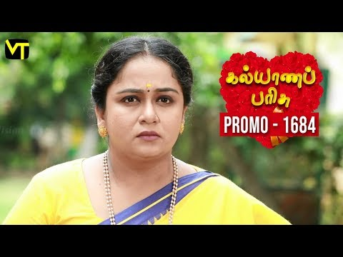 Kalyanaparisu Tamil Serial Episode 1683 Promo on Vision Time. Let's know the new twist in the life of  Kalyana Parisu ft. Arnav, srithika, Sathya Priya, Vanitha Krishna Chandiran, Androos Jesudas, Metti Oli Shanthi, Issac varkees, Mona Bethra, Karthick Harshitha, Birla Bose, Kavya Varshini in lead roles. Direction by AP Rajenthiran  Stay tuned for more at: http://bit.ly/SubscribeVT  You can also find our shows at: http://bit.ly/YuppTVVisionTime  Like Us on:  https://www.facebook.com/visiontimeindia