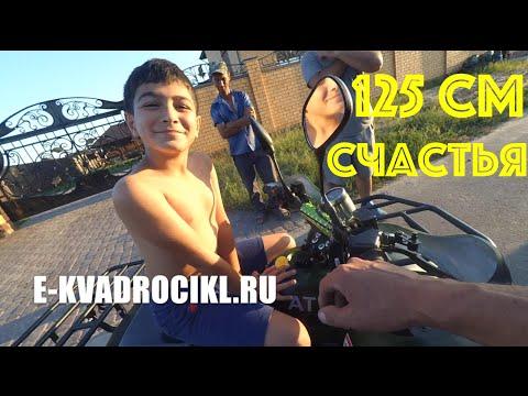 М54-G7+ Подростковый бензиновый квадроцикл