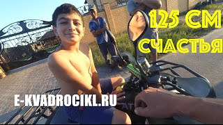 видео продам мощный квадроцикл