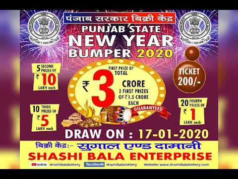 Punjab State New Year Bumper 2020,Posting Free ,Call 8568901333/9815031222/9807860009/8195011117