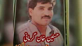 vuclip Chahat Ka Yeh Dawa Hai Muhammad Hussain Bandial Gold Mehfil Vol 26