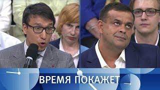 Украина: «удар в спину». Время покажет. Выпуск от 20.08.2018