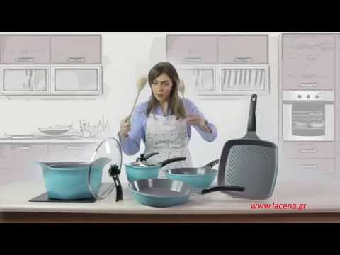 LaCena Pots and Pans