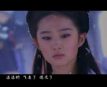 Bi Ren De Tian Chang Di Jiu - Return of the condor heroes