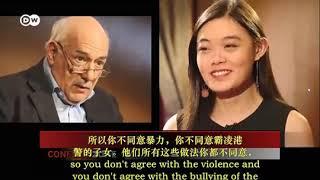 德国之声记者采访香港大专学界发言人邵岚 中文字幕完整版