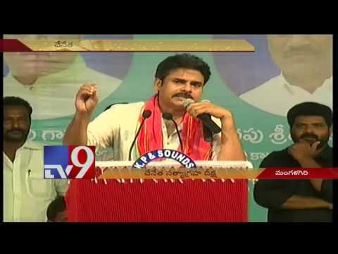 Pawan Kalyan Powerful Speech @ Handloom Weavers