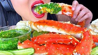 ASMR KING CRAB LEGS SECRET SAUCE *SEAFOOD BOIL* (Mouth Eating Sounds) Eating Seafood | ASMR Phan