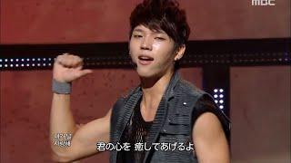 인피니트(Infinite) - 내꺼하자 Be Mine Japanese.ver 歌詞付き