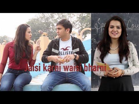 Jaisi Karni Waisi Bharni - | Lalit Shokeen Films |