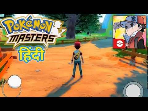 Pokemon Masters - New Pokemon Game For Mobile : Review + How