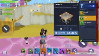 Fortnite Mobile! Fortcraft! Обзор игры Creative Destruction!