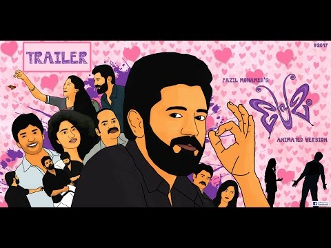 Premam Animated Version | Trailer  | Fazil Mohamed | 2017