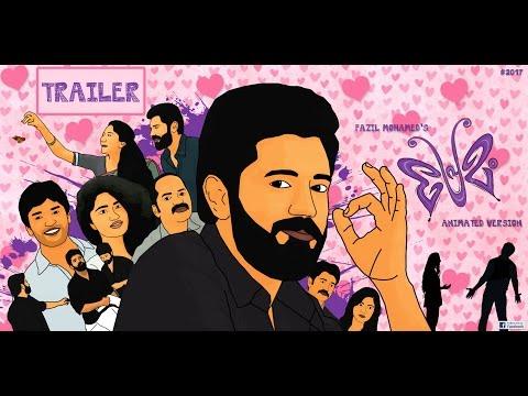 Premam Animated Version   Trailer    Fazil Mohamed   2017