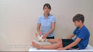 9. Повреда на мускулите, коските и зглобовите