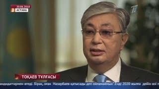 Қасым-Жомарт Тоқаев кім?