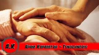 Aram Karapetyan - Tsnoghneris