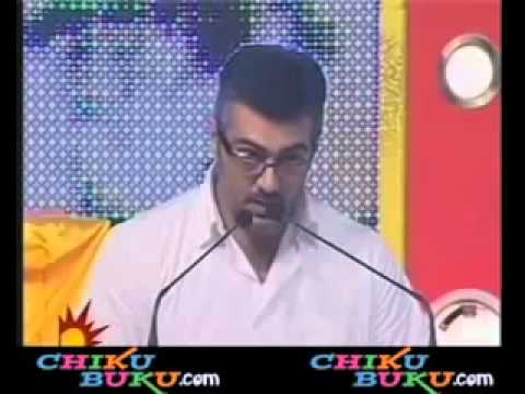 Ajith Angry and brave Speech in Karunanidhi Function