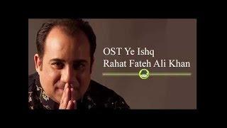 Rahat Fateh Ali Khan full song-  new songs #Qayamaat mein tera daag-e-mohabbat
