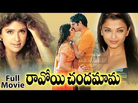 Ravoi Chandamama Telugu Full Length Movie || Nagarjuna Akkineni, Anjala Zhaveri, Keerthi Reddy