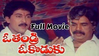 O Thandri O Koduku Telugu Full Length Movie || Vinod Kumar, Nadhiya
