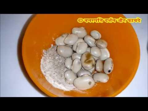 कौंच के बीज वियाग्रा के बाप Kaunch ke Beej Viyagra ke Baap hai With ENglish Subtitle