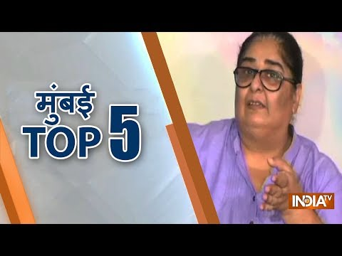 Mumbai Top 5 | October 17, 2018