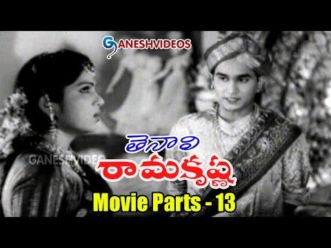 Tenali raman movie telugu / Water world full hd movie