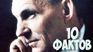 видео Генри Форд (Henry Ford)