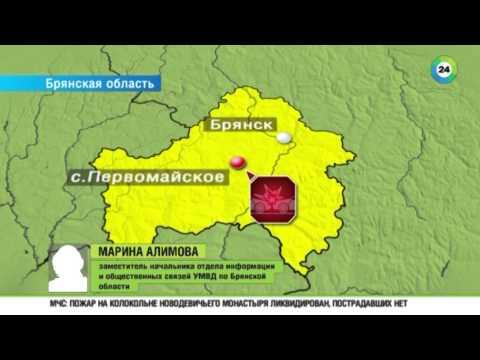 Волгоградская область это Что такое Волгоградская