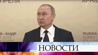 Президент России ответил на вопрос о выдаче паспортов РФ жителям отдельных районов Донбасса.