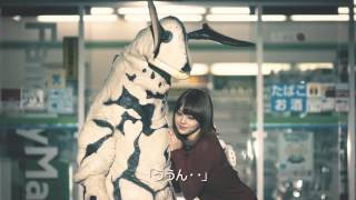 Ai Shinozaki Solo Singer Debut