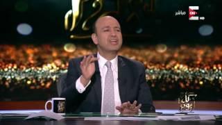 فيديو.. عمرو أديب: « أقدر أدمر لكم سوق الذهب»