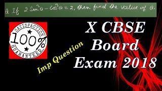 Trigonometry  Questions  Maths Class 10  Most Important Question for board exam R B Classes TRI Q7