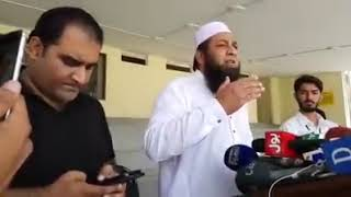 Chief Selector Inzamam-ul-Haq Announcing Squad For Ireland & England Tour