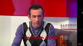 Kisabac Lusamutner anons 06 01 17 Ughghaki Enker