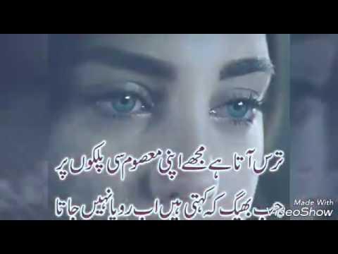 Khowar new song 2017