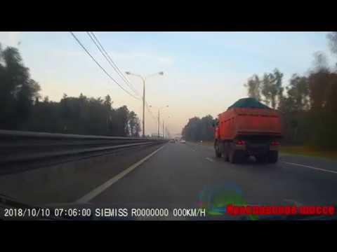 Еду домой - Сергиев Посад - Москва - Свердловск (ЛНР) ДОН М -4