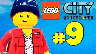 LEGO City Undercover Прохождение - 9 СЕРИЯ - ЧЕЙЗ ПОД ПРИКРЫТИЕМ / LEGO GTA
