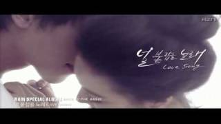Rain(Bi) - Love Song [HQ:MV Teaser ver.2]