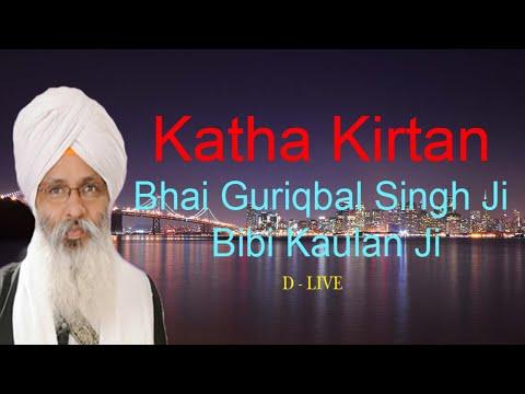 D-Live-Bhai-Guriqbal-Singh-Ji-Bibi-Kaulan-Ji-From-Amritsar-Punjab-29-June-2021