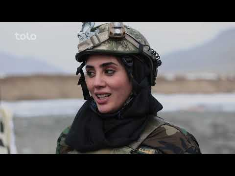 Metra Is Exploring Military Life With The Brave Female Afghan Army!