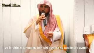 Урок Шейх Махер Ал Муайкли.Maher Al Muaiqly