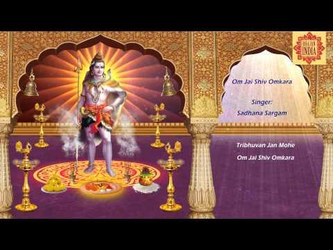 """""""Om Jai Shiv Omkara"""" - Lord Shiva Aarti With Lyrics By sadhana sargam"""
