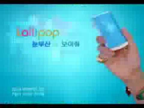 LG Cyon Lollipop CF - Big Bang and YG Girls!